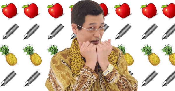 12119526_watch-pen-pineapple-apple-pen-is-internets_20b2a6a3_m